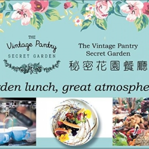 悉尼秘密花园餐厅 Galston The Vintage Pantry